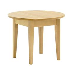 CU2190 – Coffee Table